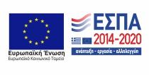 ImageESPA2014-2020