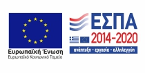 Banner ESPA EKT